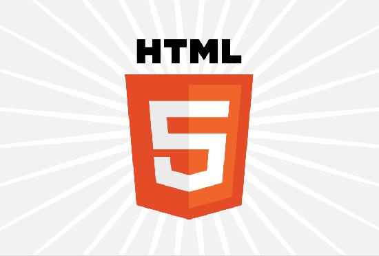 the W3Cs HTML5 logo